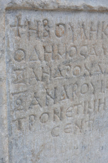 inscription on stone