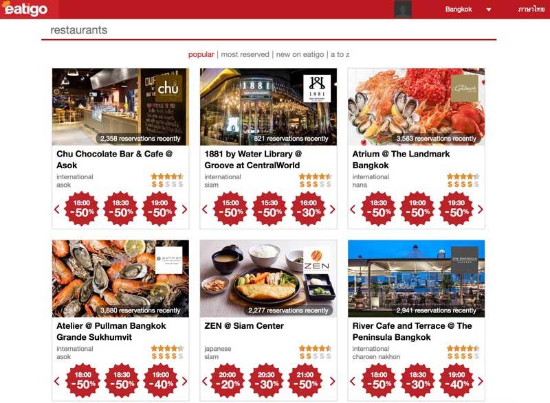 Eatigo table reservations bangkok discount restaurants