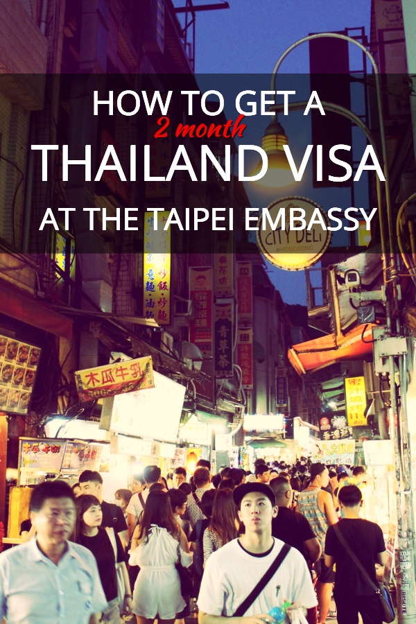 How to get a 2-month Thai visa at the Thailand Embassy in Taipei