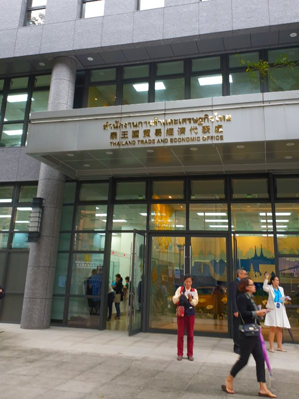 Thailand trade and economic office Taipei