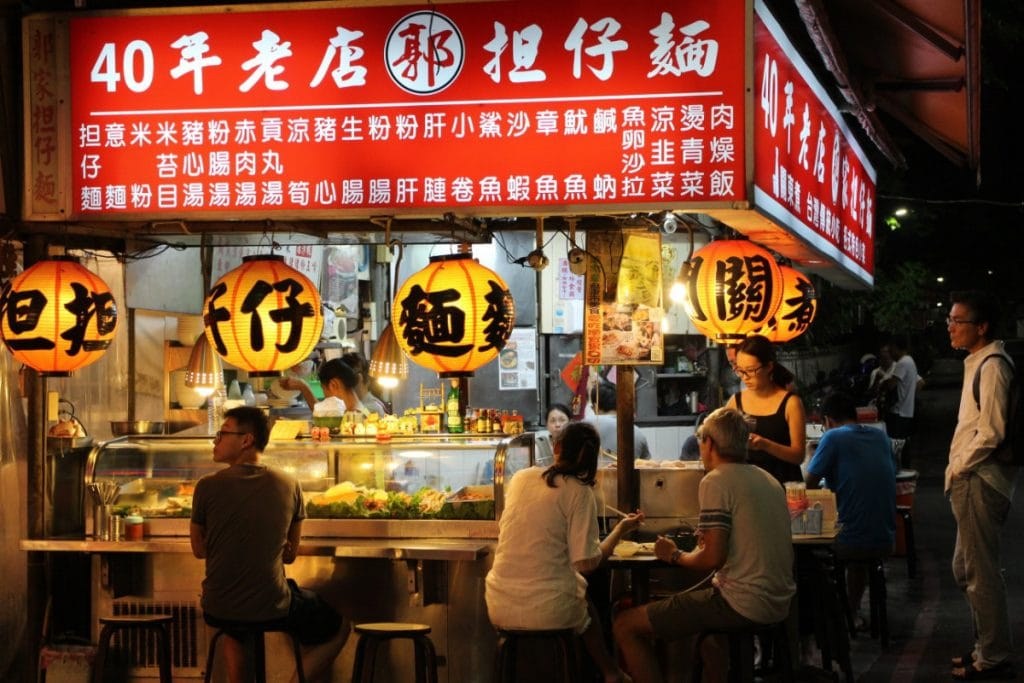 chinese language sign at street food taipei