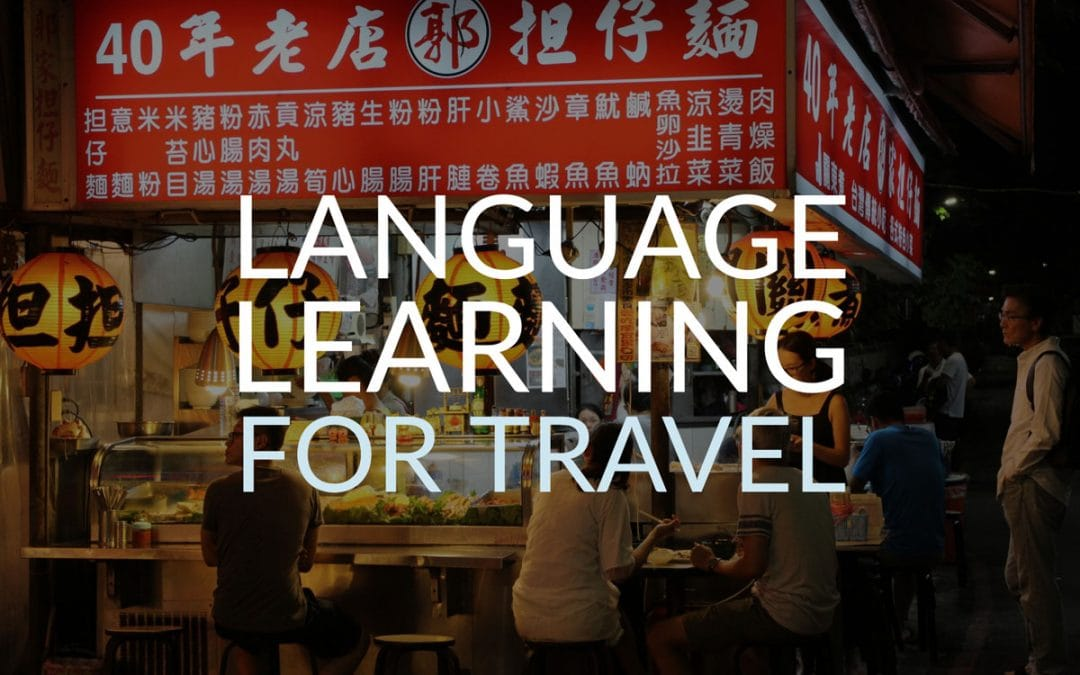 Language Learning Software & Apps Review