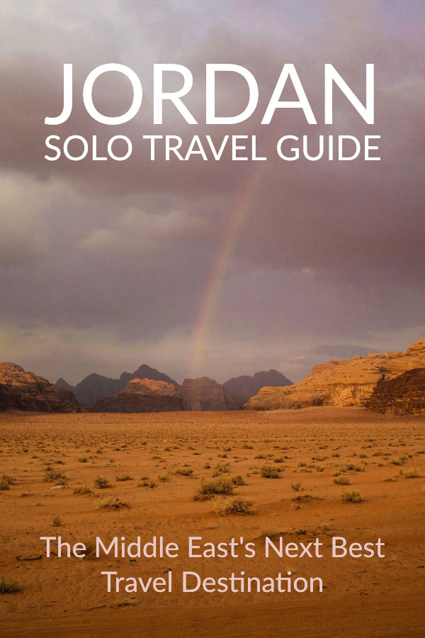 The Wadi Rum Desert of Jordan - Travel Guide to Jordan