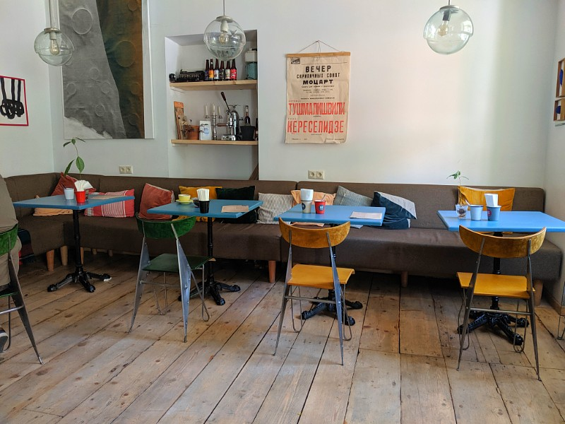 PinPon Cafe Tbilisi