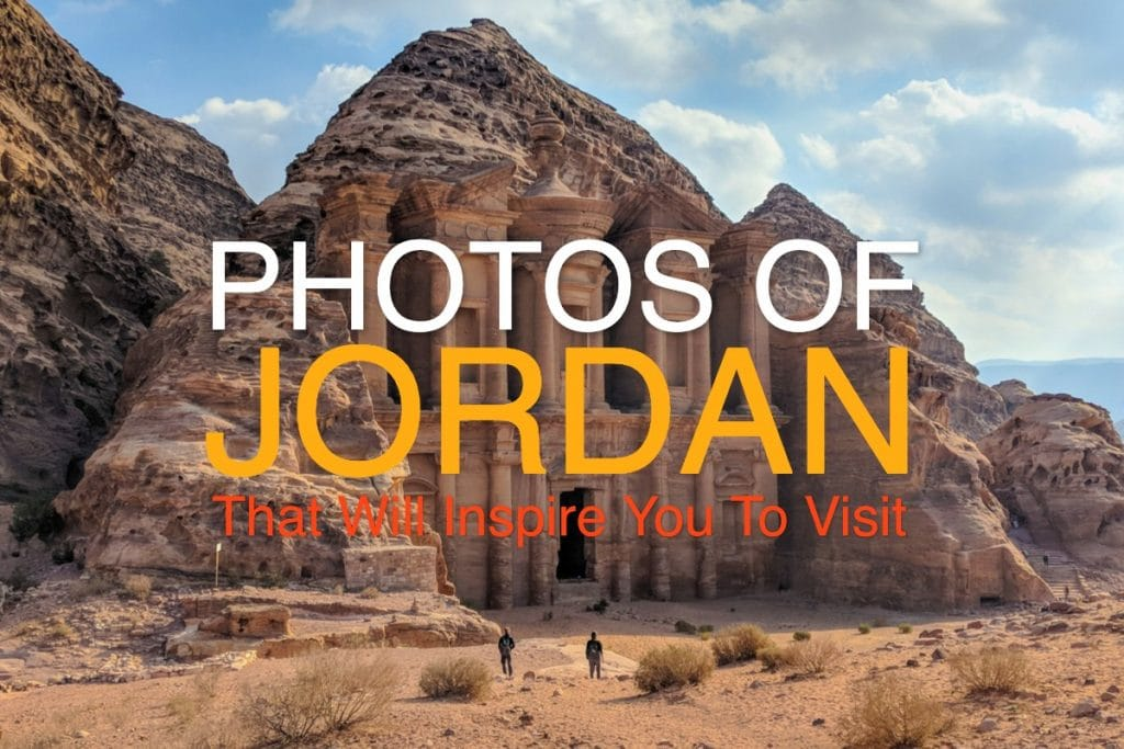 image of the Cathedral of Petra in Jordan