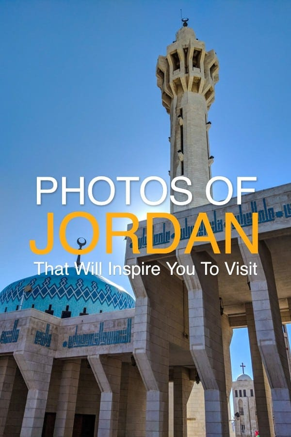 photo of the King Hussein Mosque in Amman Jordan