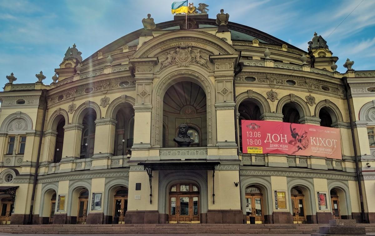 Kyiv Opera House